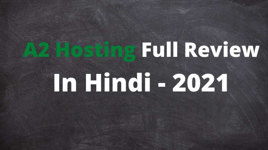 A2 Hosting Full Review In Hindi - 2021