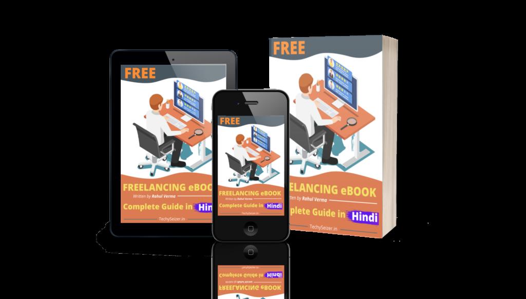 Techyseizer - Freelancing eBook